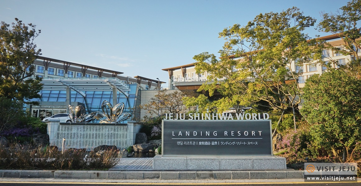 Shinhwa World duty free - dành cho du khách nội địa và quốc tế
