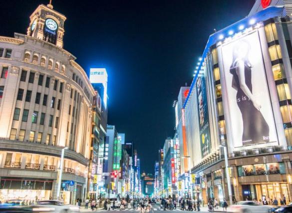 Phụ nữ Nhật và hàng hiệu
